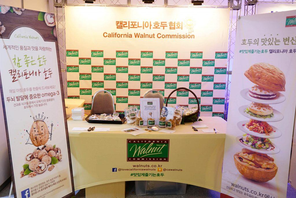 캘리포니아 호두협회 '2017 전국영양사학술대회' 참가