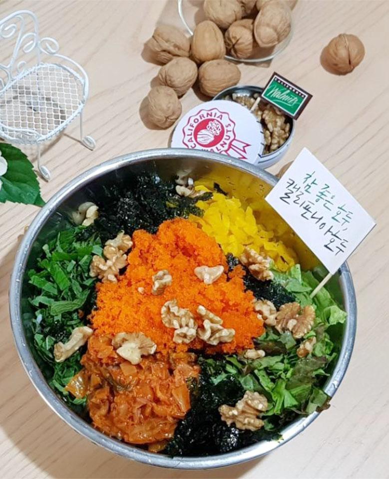 캘리포니아 호두 날치알 비빔밥